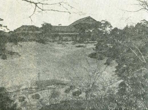 旧相馬邸1940年ごろ.jpg
