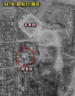 最勝寺1947.jpg