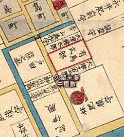 有馬中屋敷(蛎殻町)1850.JPG