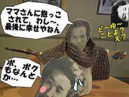 杏奴画家1.JPG