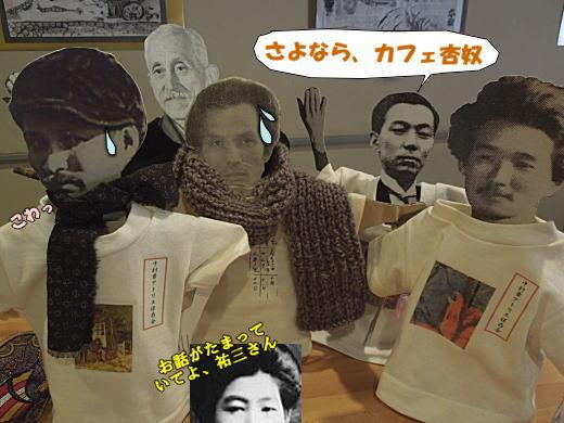 杏奴画家5.JPG