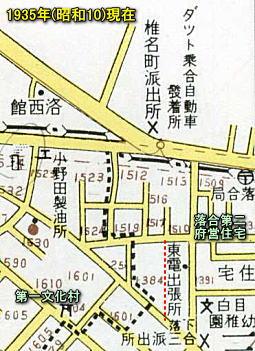東電落合出張所1935.jpg