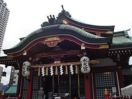 水天宮1.JPG