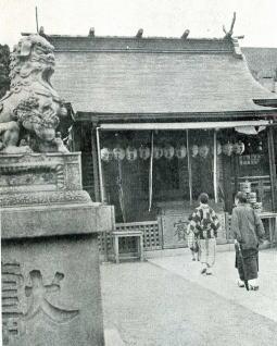 水天宮1950.jpg
