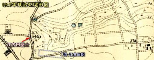 江古田富士1909.JPG