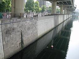 白鳥池跡.JPG
