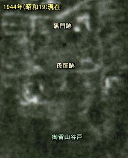 相馬邸1944.jpg