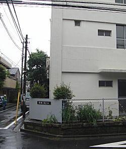 相馬閏ニ邸跡.JPG
