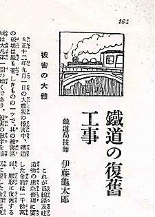 科学知識192504_1.jpg