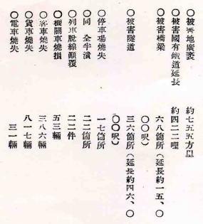 科学知識192504_2.jpg