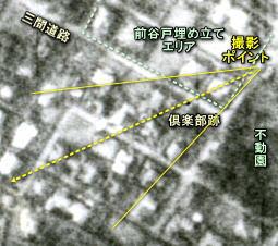 第一文化村1936.JPG