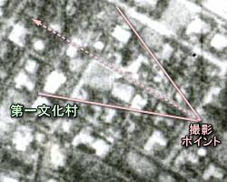 第一文化村空中1936.JPG