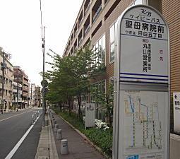 聖母病院前停留所.JPG