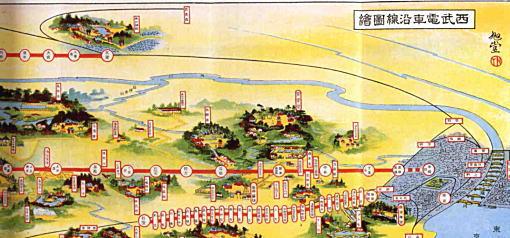 西武電車沿線図絵1927.jpg