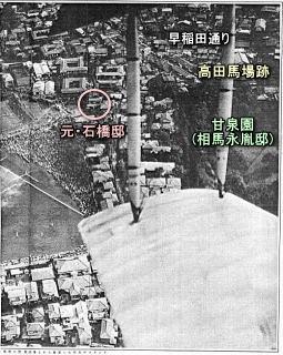 解説(西).jpg