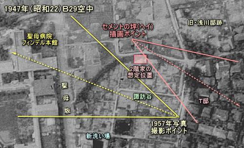諏訪谷1947.JPG