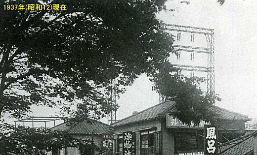 送電鉄塔1937.jpg
