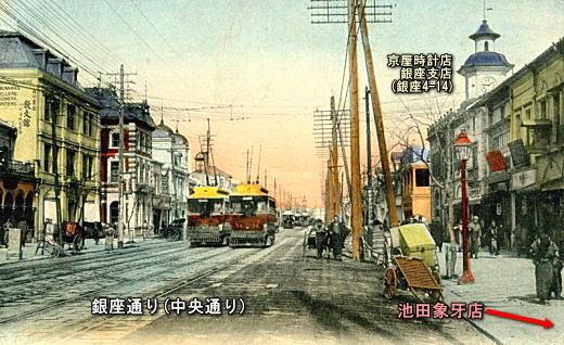 銀座通り1897頃.jpg