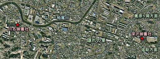 鎌倉隠れの里現在.JPG