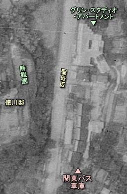 関東バス車庫1947.JPG