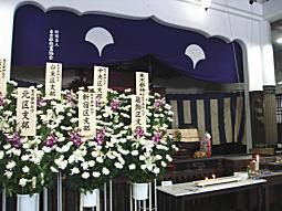 関東大震災慰霊堂.JPG