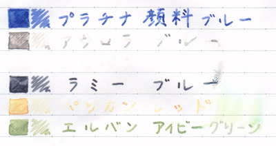 20091108inksample_after800.jpg