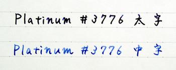 22jimihon#3776.jpg