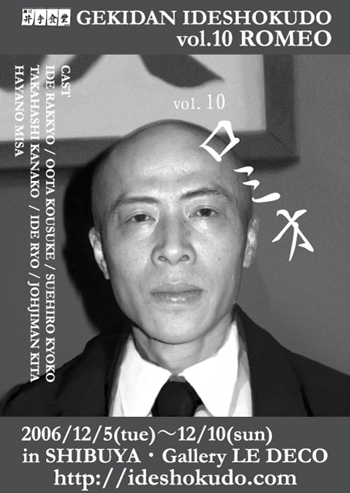 井手らっきょの画像 p1_10