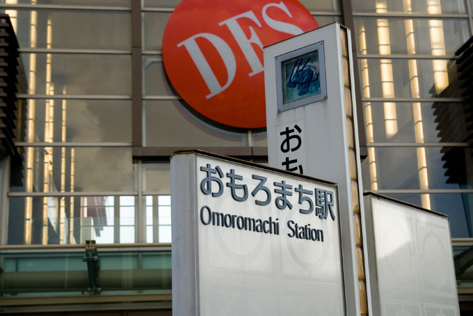 20091201_0664.jpg