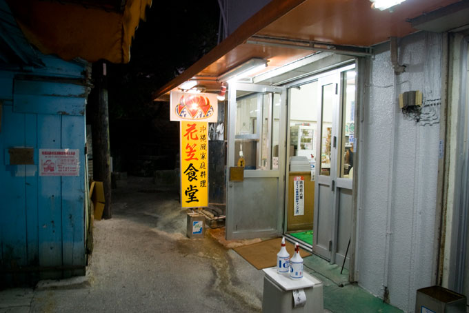 20091201_0702.jpg