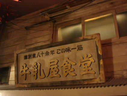 ラーメン博物館2.jpg