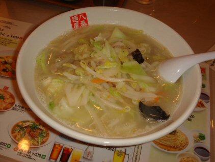 八番麺屋3.jpg