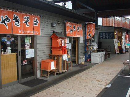 富士宮1.jpg