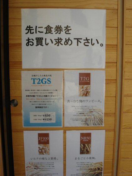 宮田麺児3.jpg