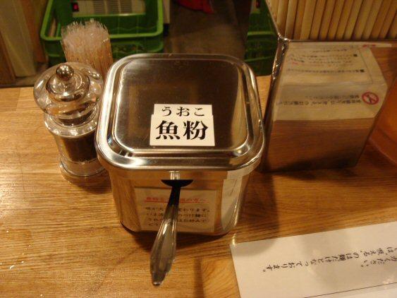 宮田麺児6.jpg