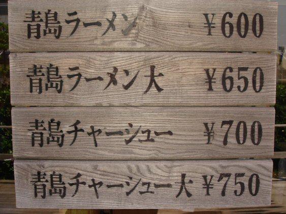 朱鷺メッセ青島4.jpg