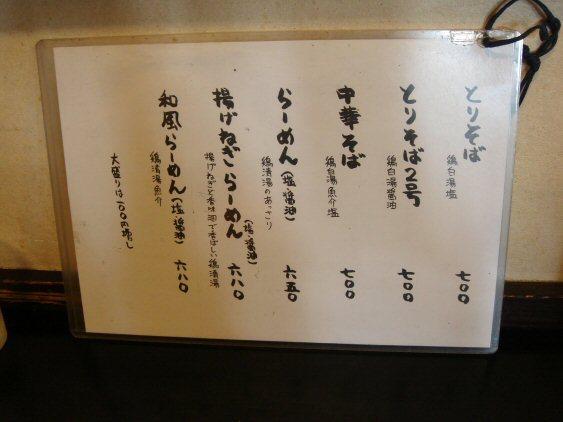 稲葉51.jpg