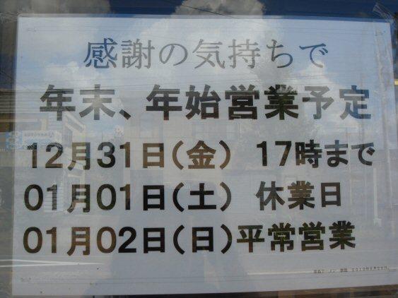 青島本部3.jpg