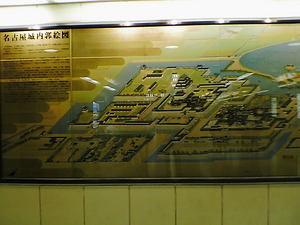 名古屋城内郭絵図2.jpg