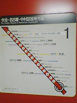 桜通線案内図.jpg
