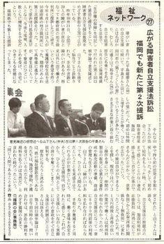 県民新聞.jpg