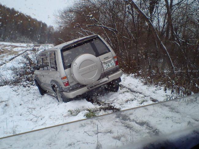 2009.11.3.JPG