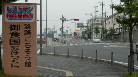 県道76号線55.jpg