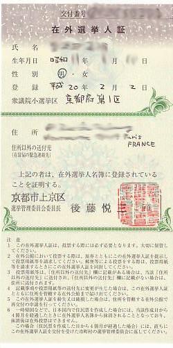 Scan10001.JPG