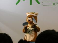 八幡平:熊のはっちゃん