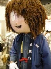 日本旅行:鬼太郎!?