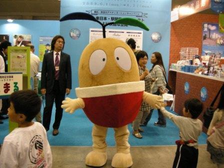 横浜:たねまる