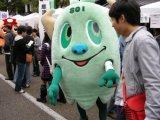 京都市「801ちゃん」