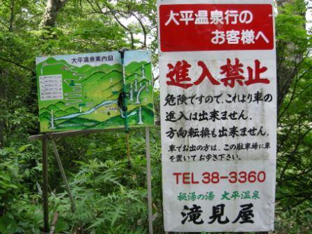 風っこ019.jpg