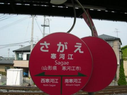 風っこ041.jpg